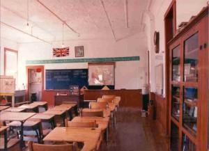 SchoolRm1